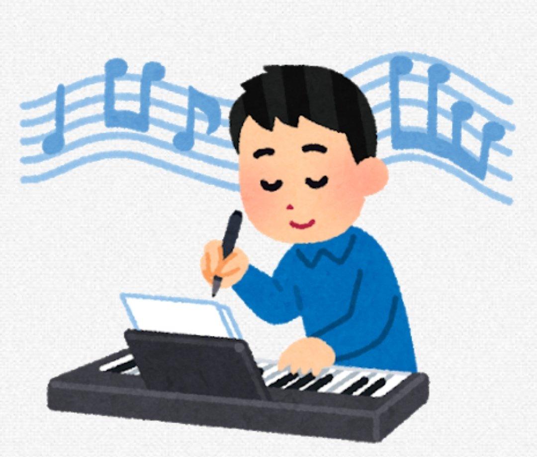 音楽知識ゼロからの作曲講座 その1