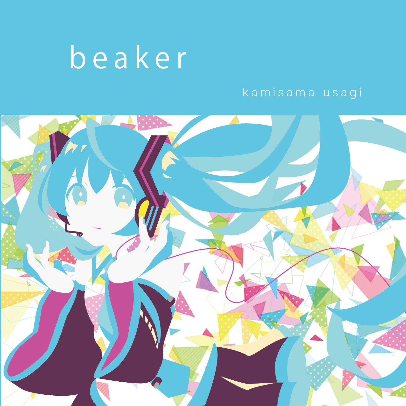 アルバム「Beaker」特設ページ